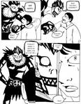 Death Note pg 105
