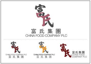 China Food Logo