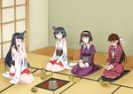 KnNI: Tea Ceremony