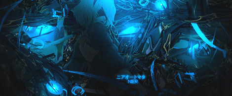 Nier Automata Sig by GreenMotion