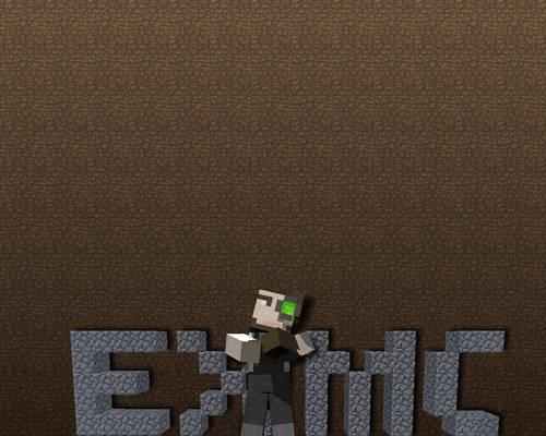 ExMC 1