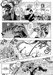 Katsumi Vs. Demolition Girl: The Fight (Part 2)