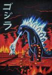 Godzilla vs London