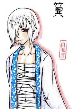 Samurai Tsubasa