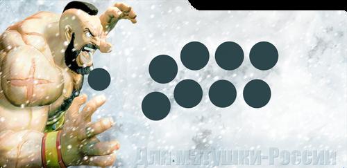 Zangief - Eightarc Fusion Design