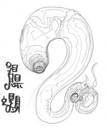 Yen Jien BW by avancna