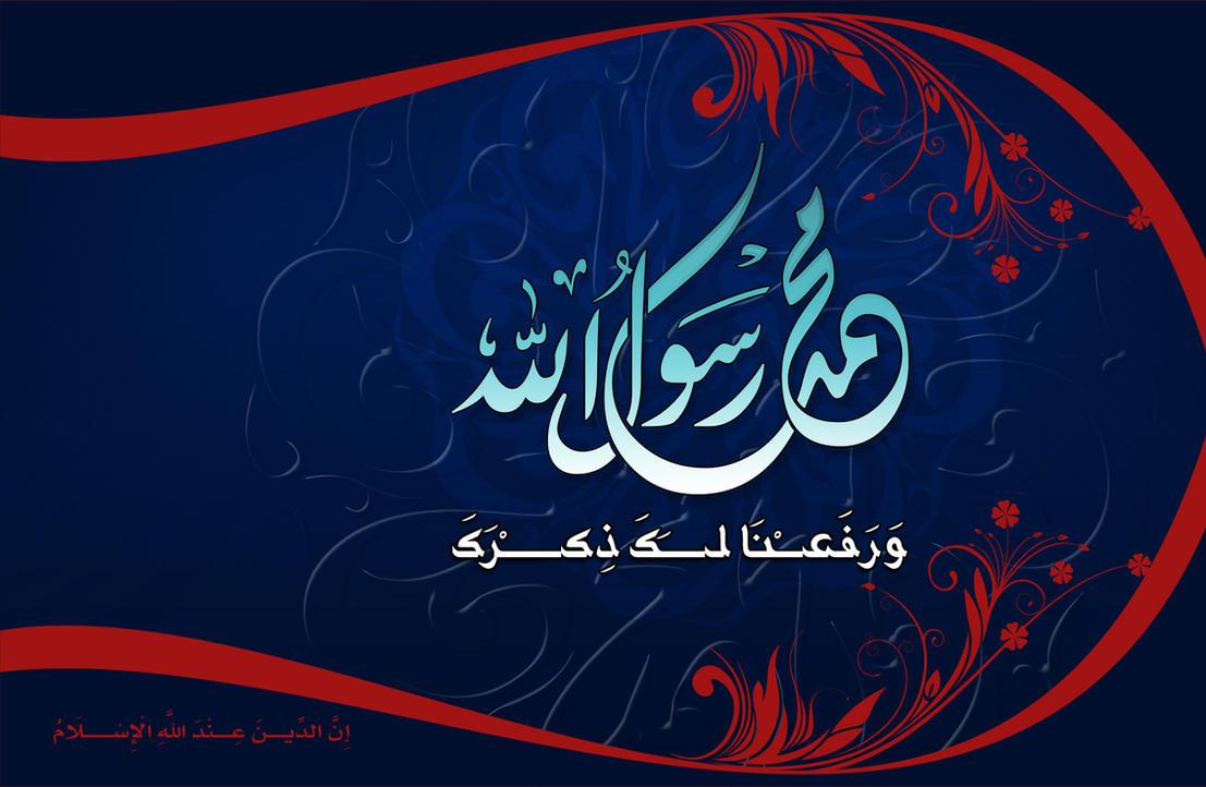 http://th01.deviantart.net/fs71/PRE/f/2011/102/0/6/mohamed_rasoul_alah_by_flex_design-d3duvis.jpg