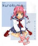 Kurokumo Art trade
