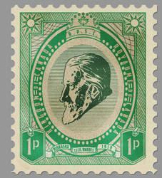 Nibraska, Canada Stamp by Alt-Reality