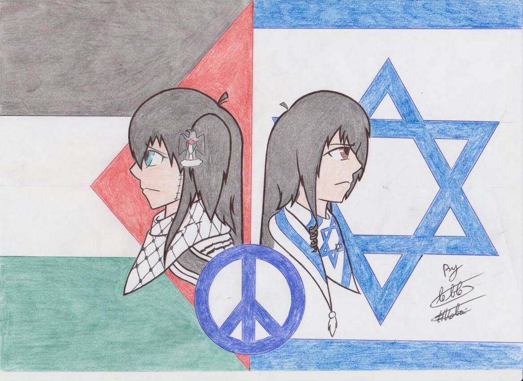 Palestine Israel. The impossible peace ? by Kobayev