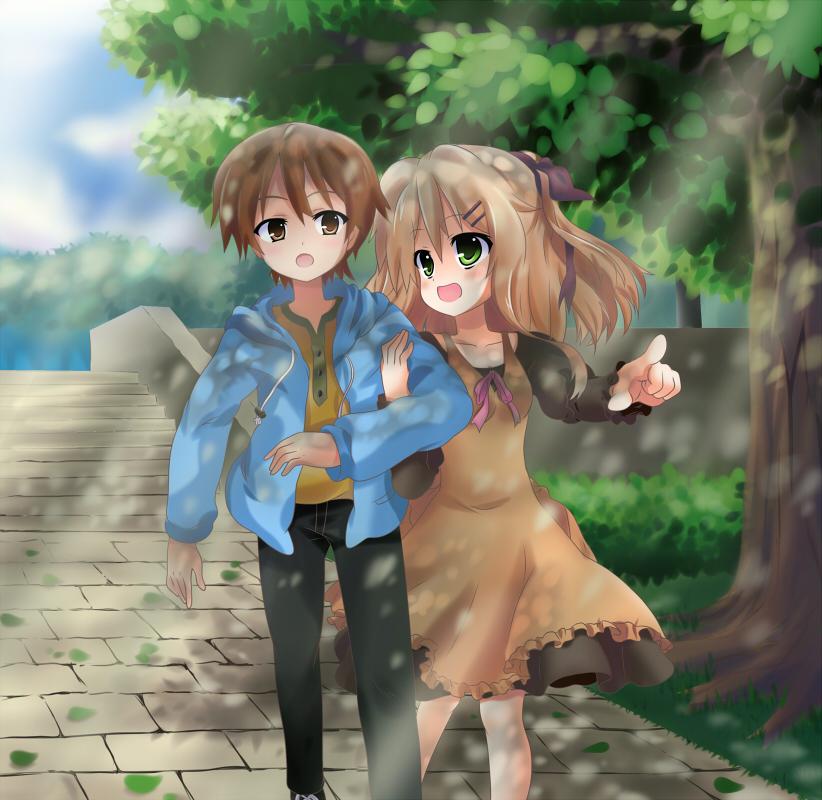 My Heart Please by Hokage3