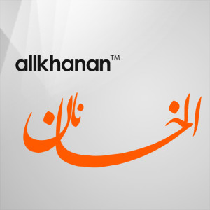 allkhanan's Profile Picture