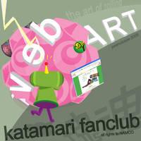 KD Fan Club ID