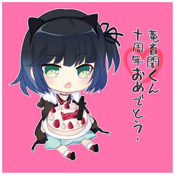 Happy Anniversary , Yami
