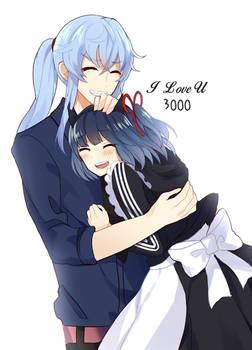 I Love U 3000