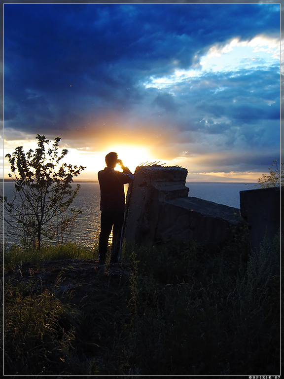 Tracing the setting sun