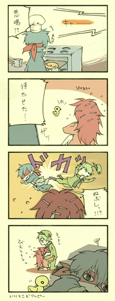 Flippy x Flaky comic (not mine) by susuki999
