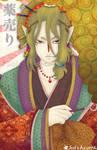 Mononoke - Kusuri Uri by SoloAzume