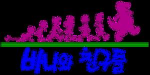 Baniwa Chingudeul Logo