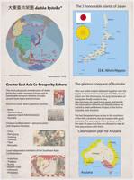 Japanese Empire sheet by Arminius1871