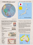 Japanese Empire sheet