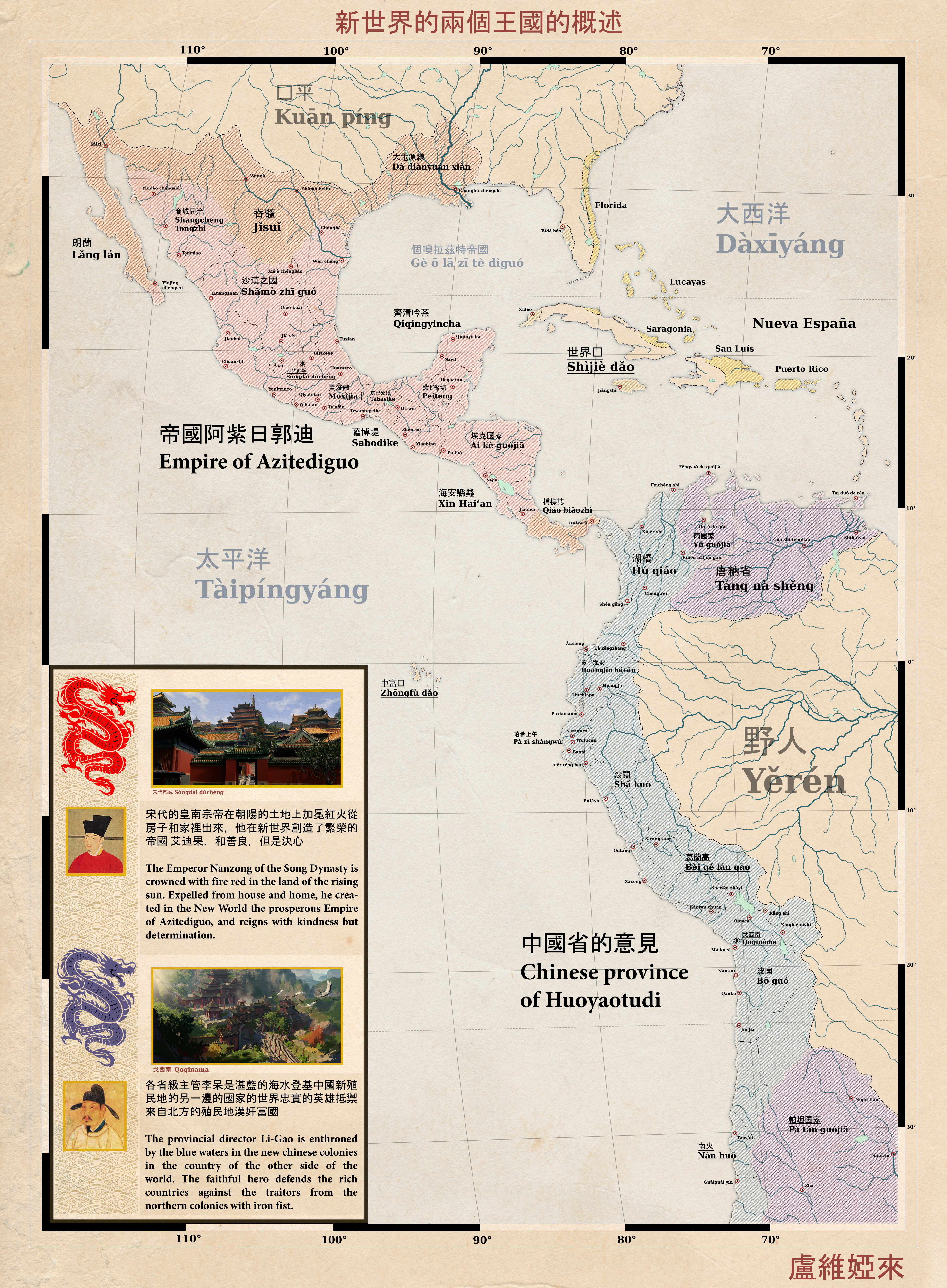 Telephone Map Game Chinese American Colonies By Arminius On - The us empire map 2017