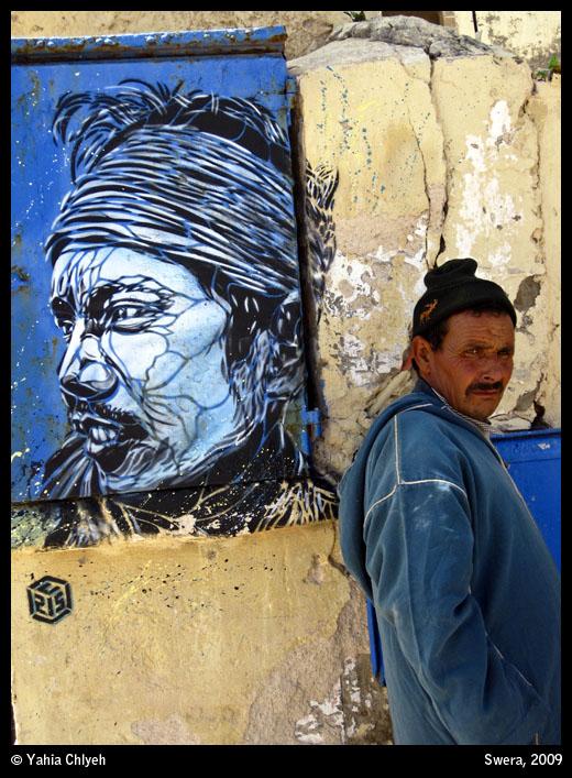 Anger by cyahia