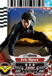 Eric Myers Dice-O Card by ShadowRangerBlue