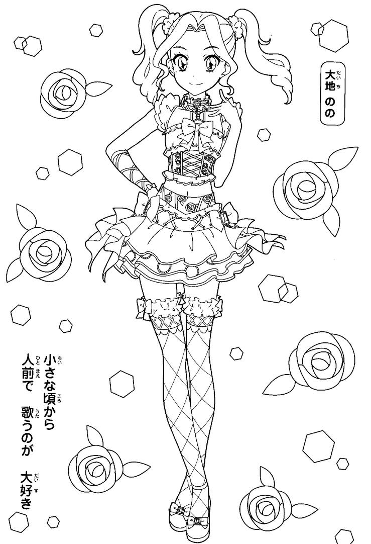 Aikatsu Ichigo Coloring Pages Sketch