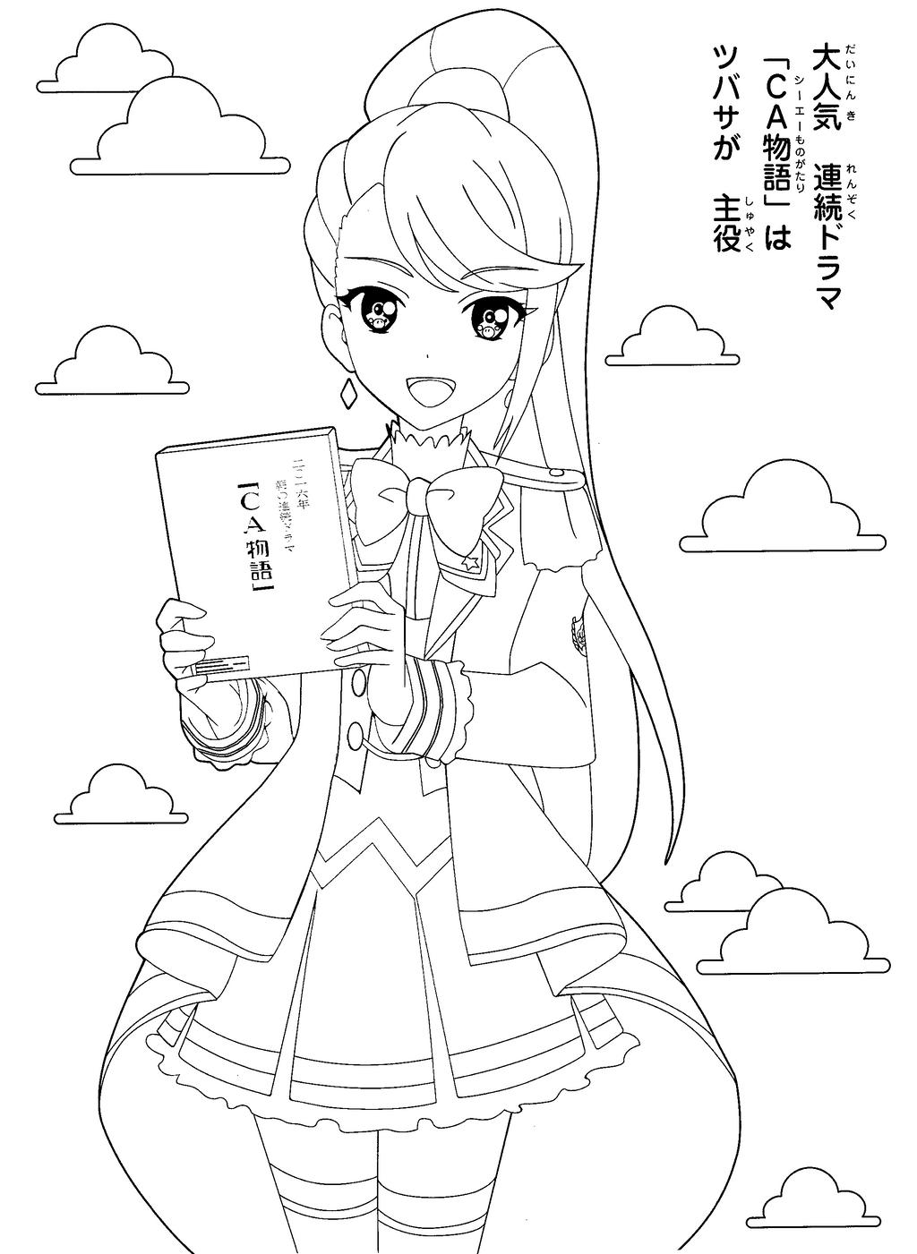 Aikatsu Coloring Pages Coloring