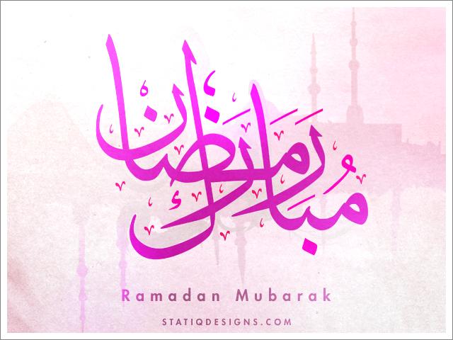 Ramadan Mubarak 2008 by DonQasim