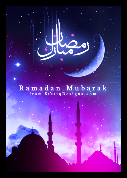 تصاميم وتواقيع لشهر رمضان