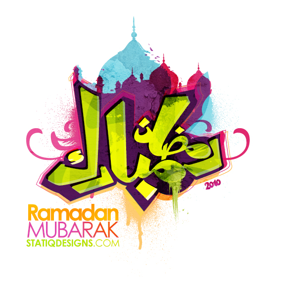 Ramadan Mubarak 2010 by DonQasim