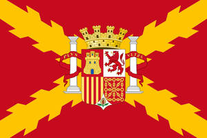 Republic of Spain - Flag (1814-1820)