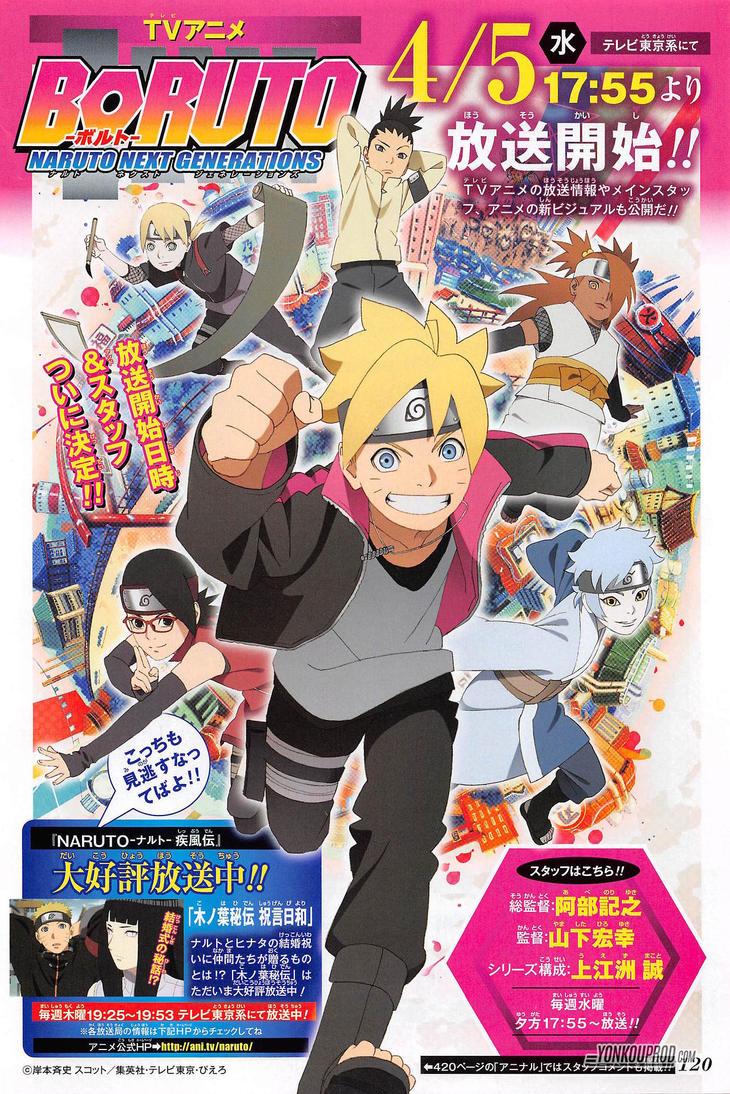 Boruto Naruto Next Generations Estreno 05 de Abril by AiKawaiiChan