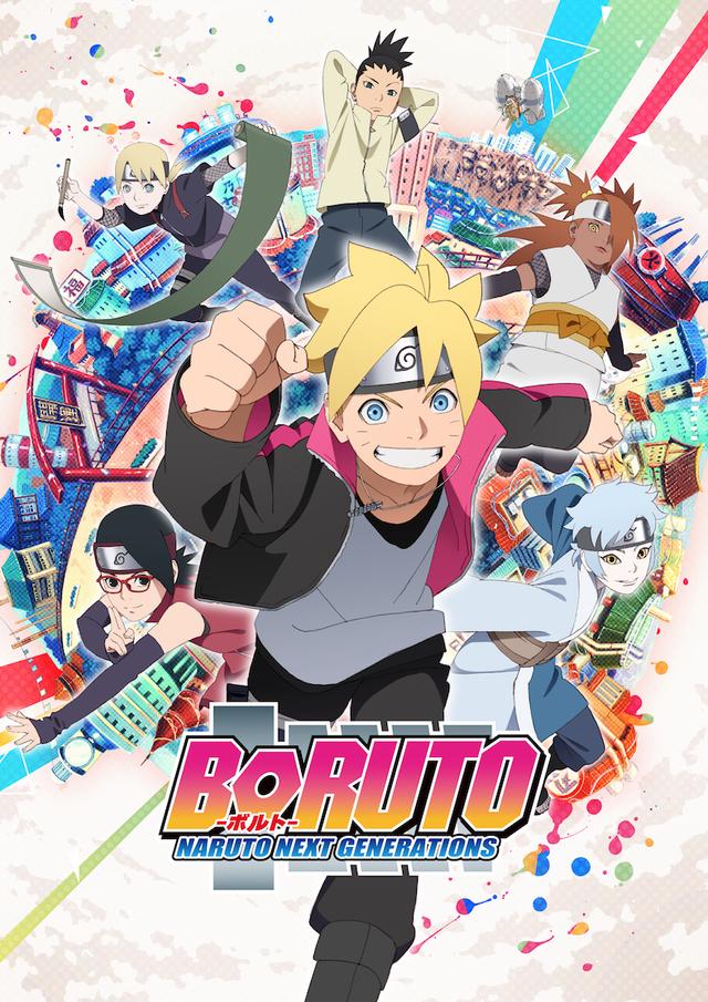 BORUTO -Naruto Next Generations- Portada anime by AiKawaiiChan