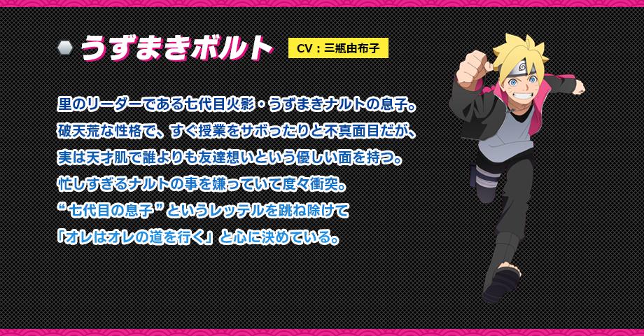 Boruto Uzumaki Boruto -Naruto Next Generations- by AiKawaiiChan