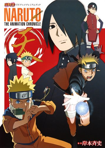 Naruto the Animation Chronicle La Tierra by AiKawaiiChan