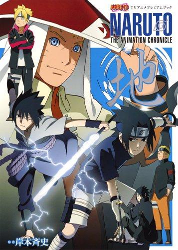 Naruto the Animation Chronicle El Cielo by AiKawaiiChan
