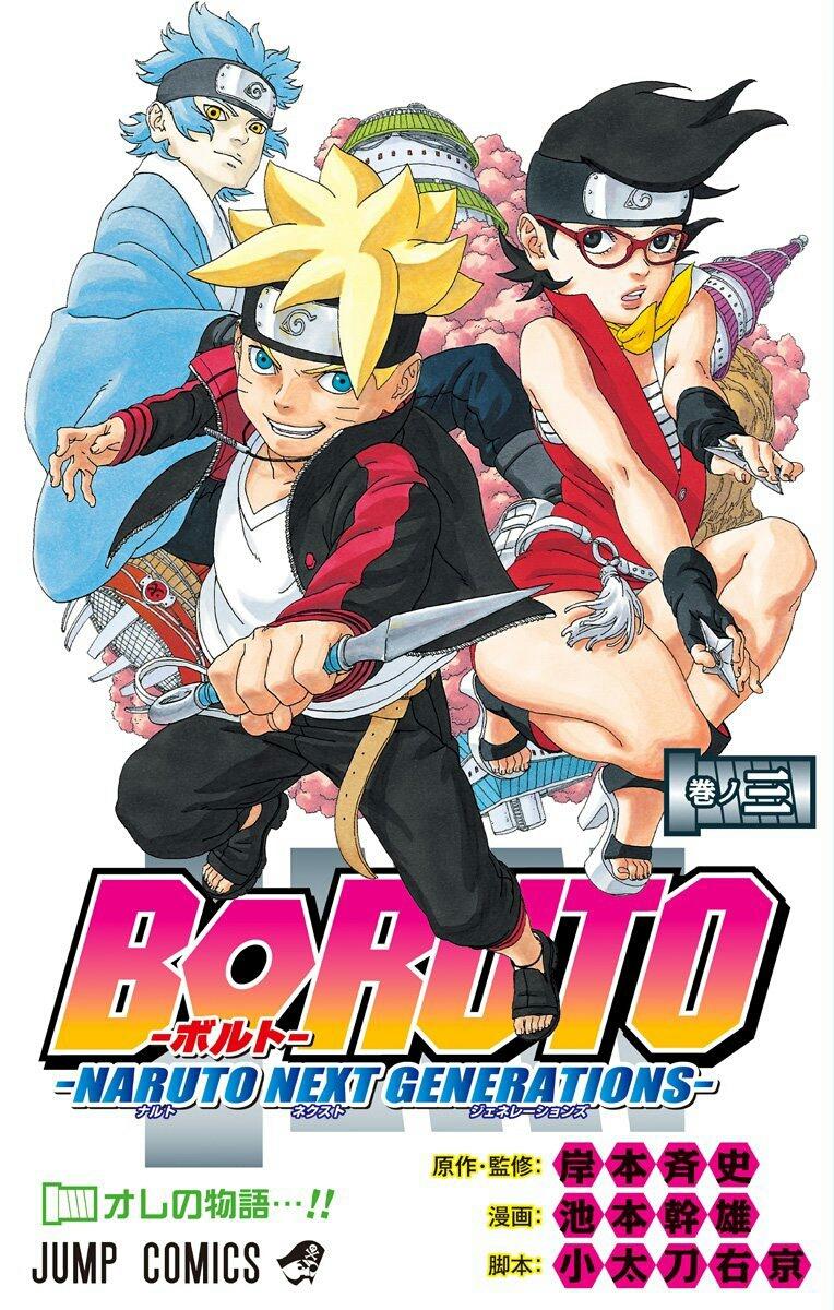 Boruto -Naruto Next Generations- Portada Tomo 3 by AiKawaiiChan