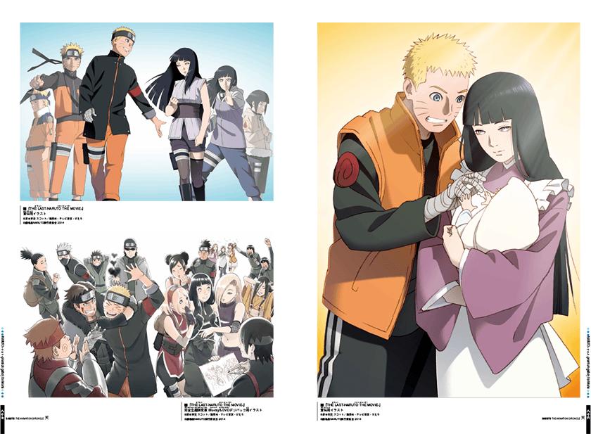 Naruto the Animation Chronicle NaruHina The Last by AiKawaiiChan