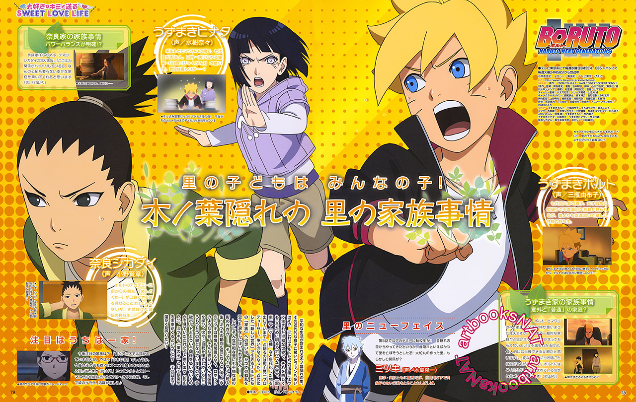 Shikadai y Boruto huyendo de Hinata Otomedia by AiKawaiiChan