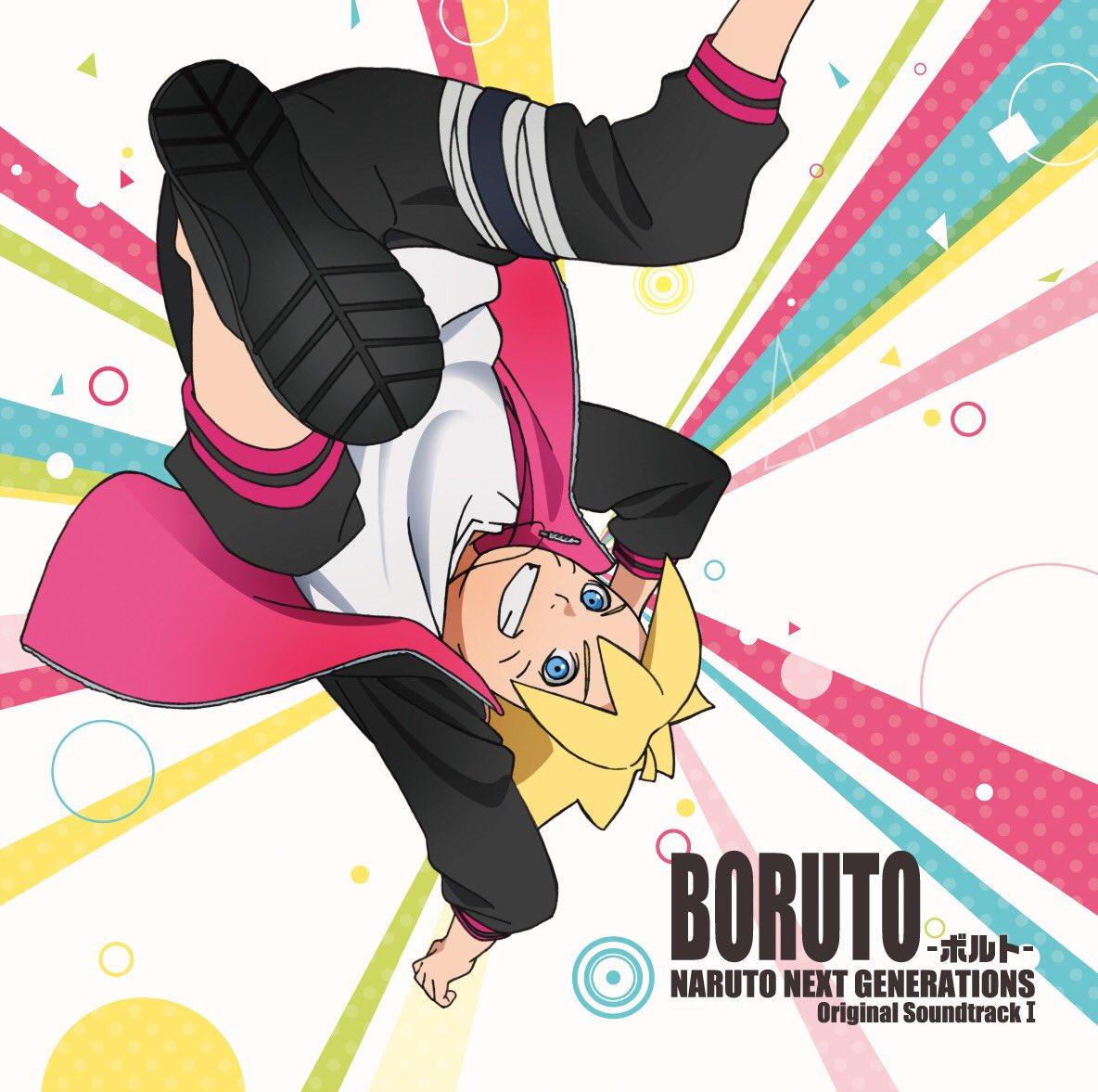 Cover Boruto Next Generations Soundtrack 1 by AiKawaiiChan