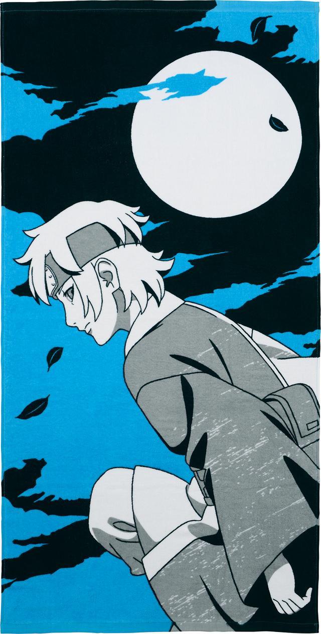 Mitsuki by AiKawaiiChan