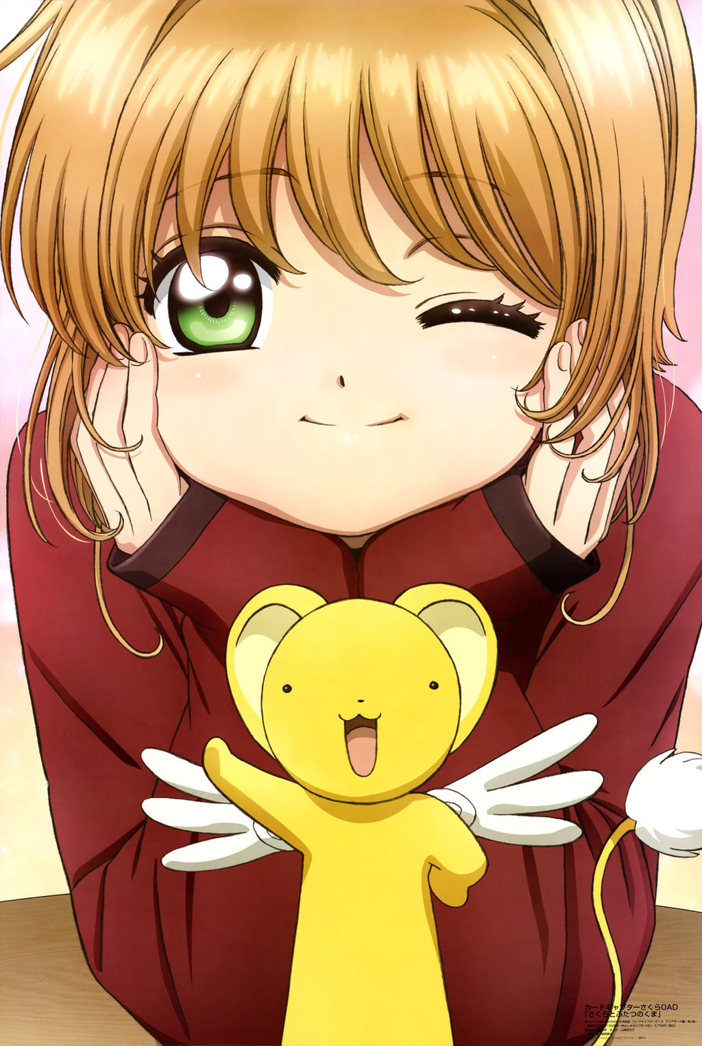 Sakura Card Captor Clear Card Hen by AiKawaiiChan