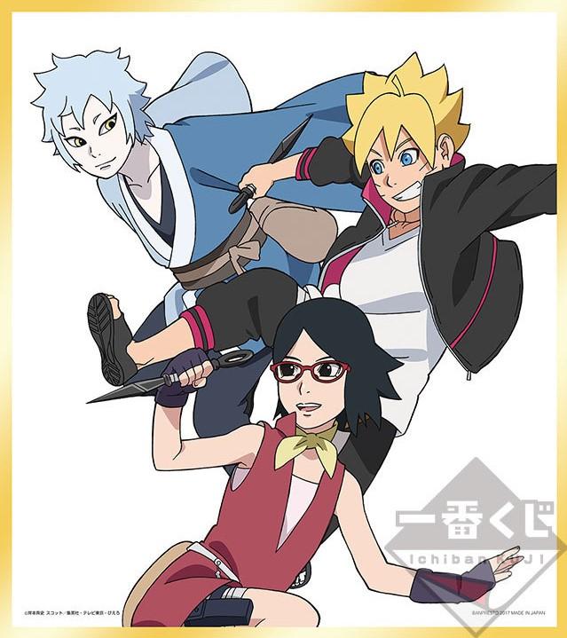 Team Konohamaru by AiKawaiiChan