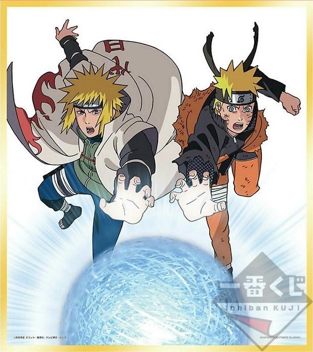 Minato y Naruto Rasengan by AiKawaiiChan