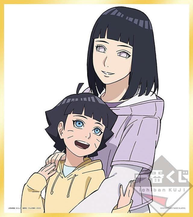 Hinata y Himawari by AiKawaiiChan