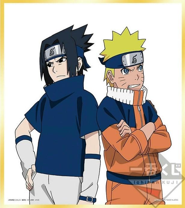 Naruto y Sasuke by AiKawaiiChan