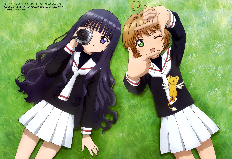 Sakura, Tomoyo y Kero by AiKawaiiChan